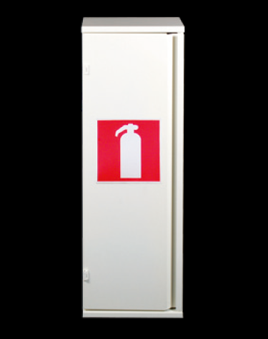 powder extinguisher cabinet
